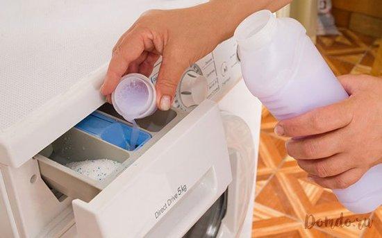 stirka-belja-v-stiralnoj-mashine-kondicioner