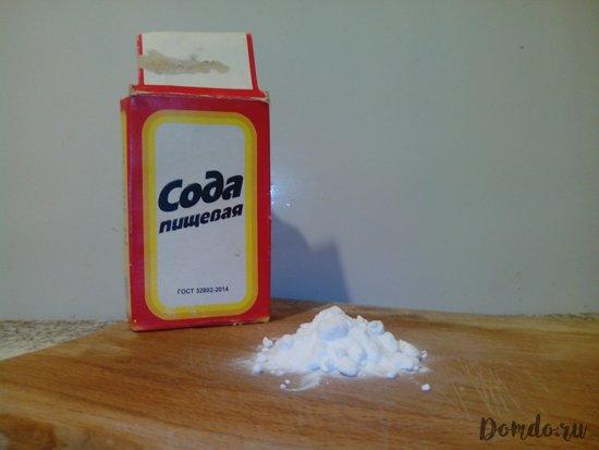 pishhevaja-soda-upakovka