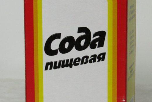 kalcinirovannaya-soda-dlya-stirki-v-stiralnoj-mashine-avtomat