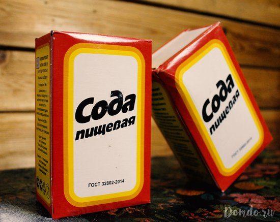 pishchevaya-soda-upakovka