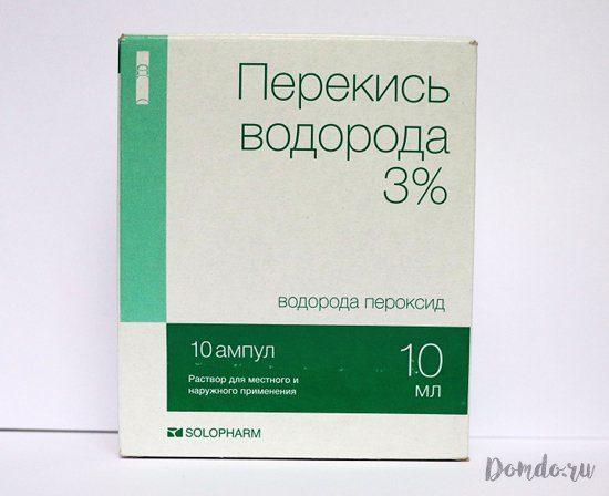 upakovka-ampul-s-perekisyu-vodoroda