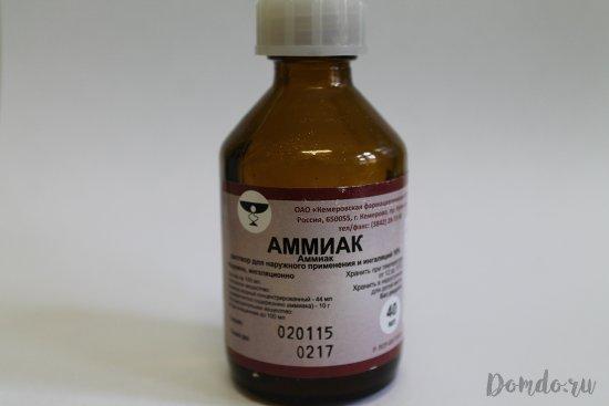 rastvor-ammika