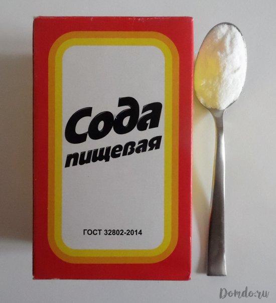 pishhevaja-soda-upakovka-chajnaja-lozhka