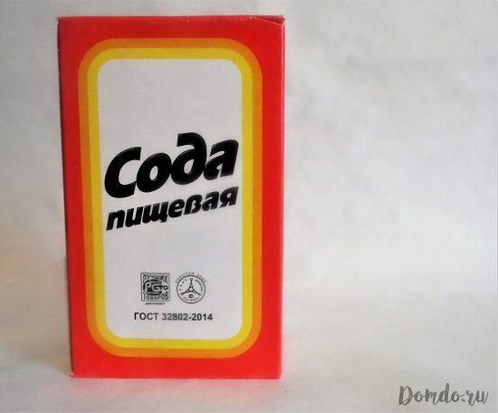 pishhevaja-soda-korobka