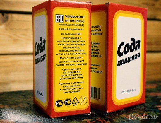 pishchevaya-soda