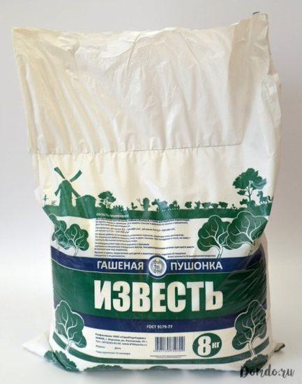 gashenaya-izvest-meshok-paket