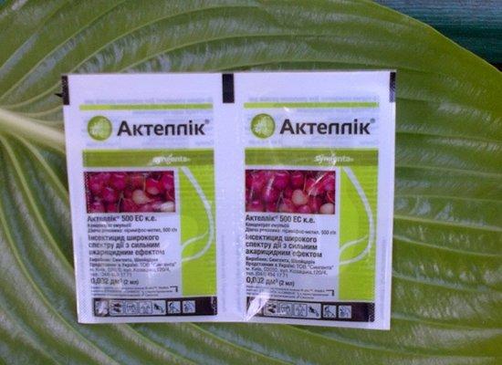 aktellik-insekticid