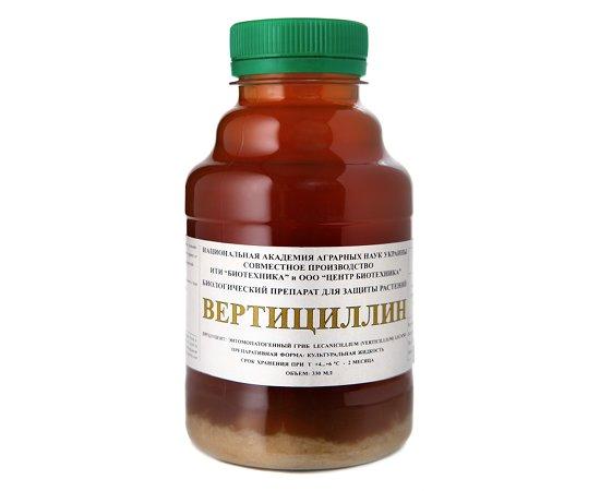 verticillin-insekticid