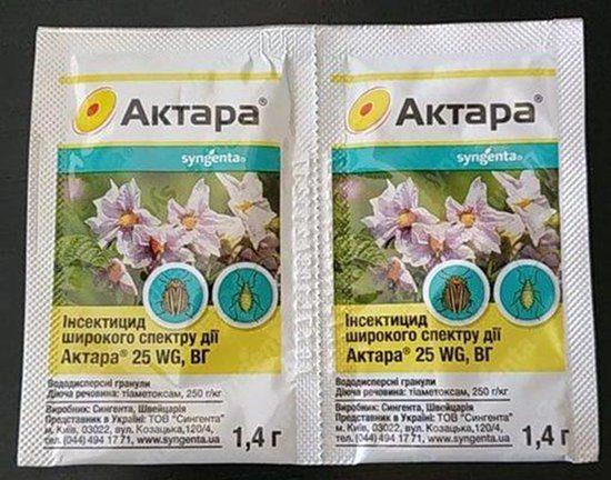 aktara-insekticid-foto