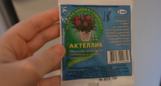 aktellik-insekticid-foto