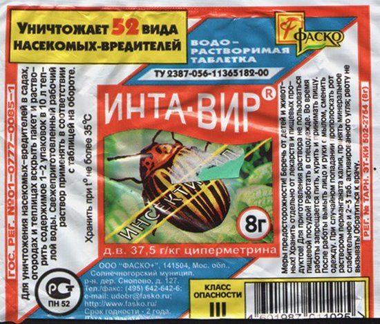inta-vir-insekticid-foto