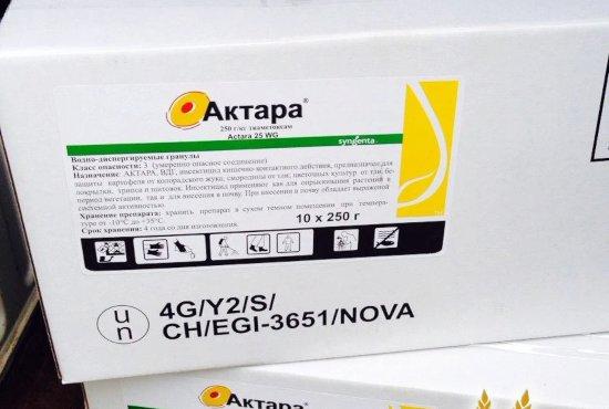 aktara-insekticid