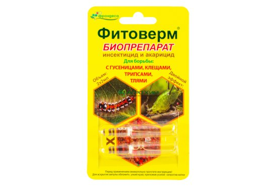 fitoverm-insekticid