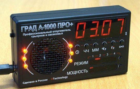 otpugivatel-ultrazvukovoj-grad-a-1000-pro